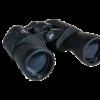 Jak vybrat binokulár nebo monokulár?