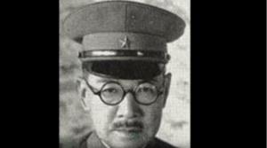 Generál Iwane Macui